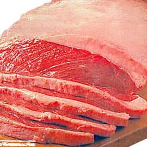 Bisteck Cuadril | Venta de Bisteck - Cod:ABE11
