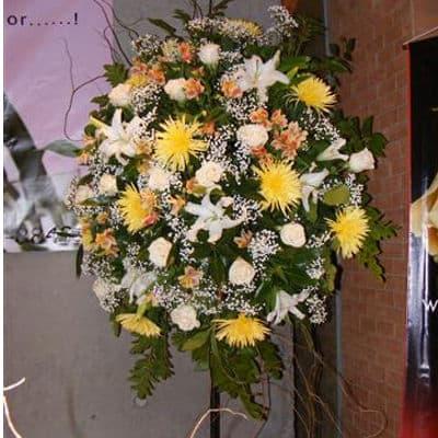 Arreglos Florales | Arreglo para Inaguracion con Flores Primaverales - Whatsapp: 980-660044