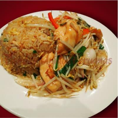 Pollo Trozos con Verduras | Delivery Chifa | Chifas Delivery Lima - Cod:WPL15