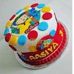 Torta Caillou redonda  | Torta caillou  - Cod:CLL14
