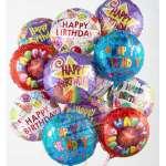 Bouquet de globos   Globofiesta   Bouquet de Globo Happy birthday - Cod:GBH43