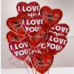Globilandia   Bouquets de Globos   Bouquet de globo i Love You - Cod:GBH44