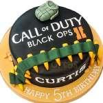 Torta Artilleria 17 | Army Cake  - Cod:MIL17